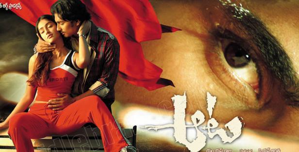 Aaj Ka Great Gambler (2007) Hindi Dubbed Movie *DVD*