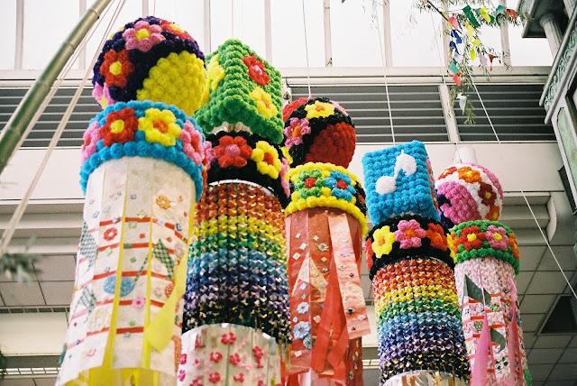 pop tanabata decorations