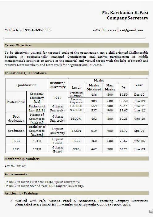 resume format  resume format for llb student