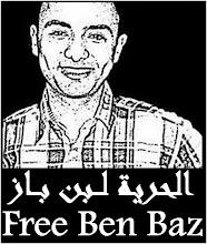 """الحرية لــ""""بن باز"""""""