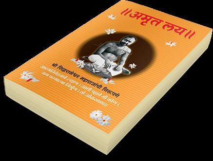 sri nisargadatta maharaj books pdf