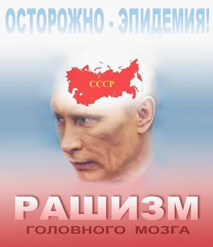 Путин: Запад пытается помешать воссоздать СССР - Цензор.НЕТ 8214