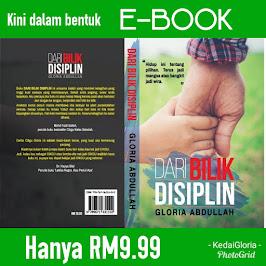 E-BOOK Bestseller