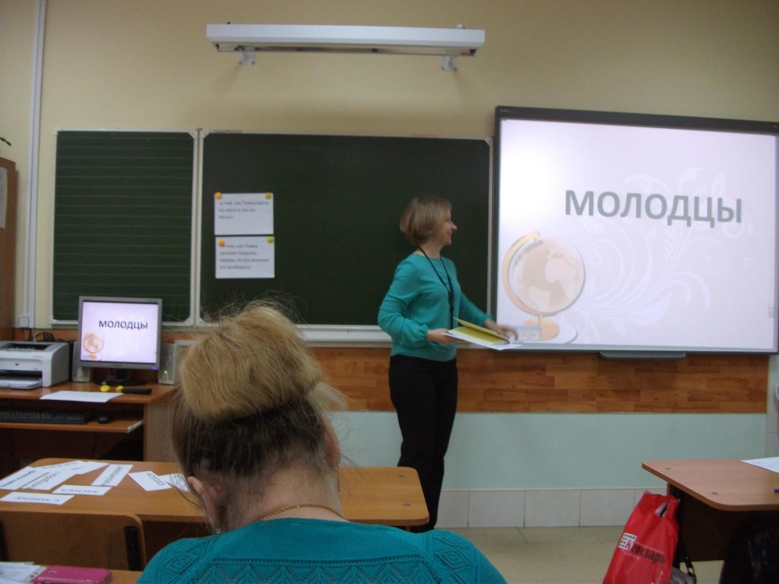 Начальная школа  детям родителям учителям  www