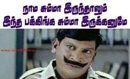 fb Tamil Photo Comments - Madurai City