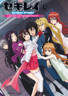 Sekirei: Pure Engagement - Pure Engagement