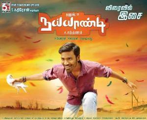 Dhanush's Naiyaandi First Look Poster