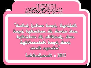 ✿ Doa ✿