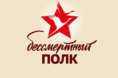 Муромчане - солдаты Великой Победы