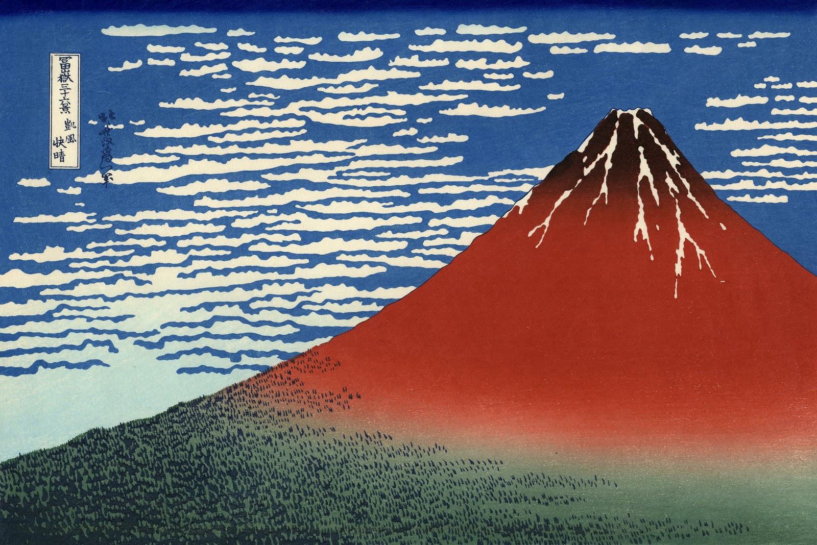Hokusai tidal wave painting