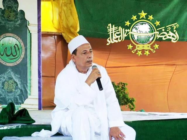 [Habib Lutfi bin Yahya] Mengapa Harus Ber 'Nahdlatul Ulama'?
