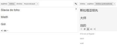 Slávistické fráze v čínštině