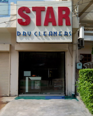 STAR DRY CLEANERS MATA RANI CHOWK MODEL TOWN
