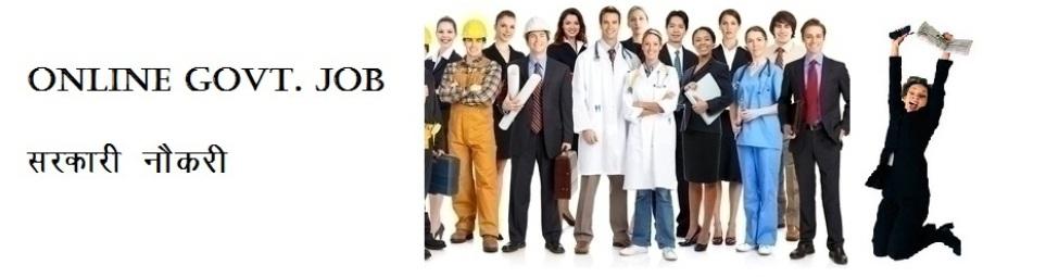 Govt Job | Sarkari Job