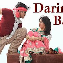 Daring Baaz (2014) DM - Pavan Kalyan, Samantha Ruth Prabhu, Pranitha, Boman Irani, Nadhiya, Kota Srinivasa Rao