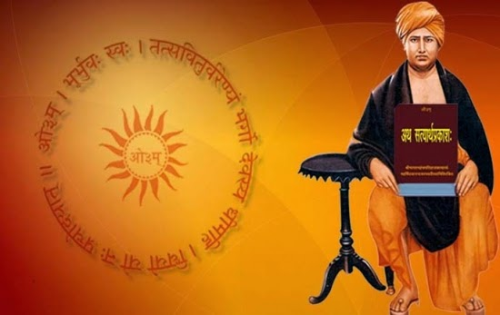 Maharshi Dayanand Saraswati Jayanti 2018 - Wallpapers, Photos, SMS, Images, Holidays 2018