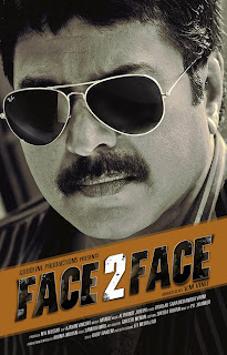 Mammootty, film, Article, Director, Actor, Dulkar Salman, Mollywood, Entertainment, Script, Malayalam Film, Face to Face, Face to Face of Mammootty falls