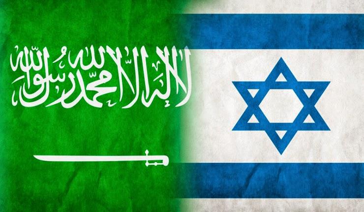 Arab Saudi Bantah Miliki Hubungan dengan Israel