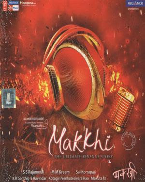 Makkhi (2012) - Hindi Movie