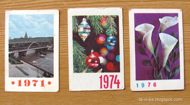 коллекция календариков calendars collection