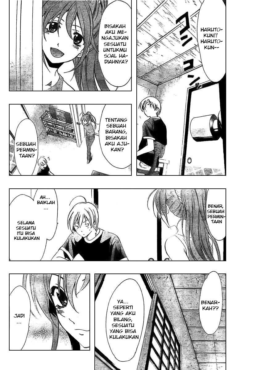 kimi no iru machi Online 36 page 10