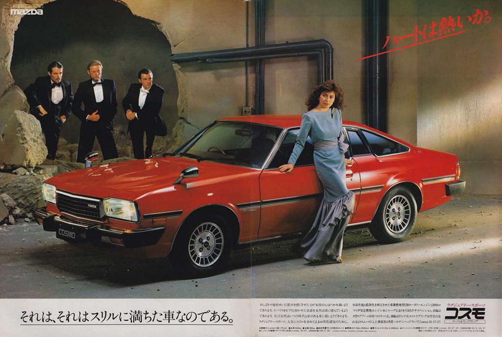 Mazda Cosmo AP, po faceliftingu, stary samochód, klasyk, dawna motoryzacja