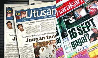 http://1.bp.blogspot.com/-ScY5QpaB6Wk/VlMrFULEIjI/AAAAAAAB5Y8/F6Iy3AwmLMs/s1600/utusan_harakah1.jpg