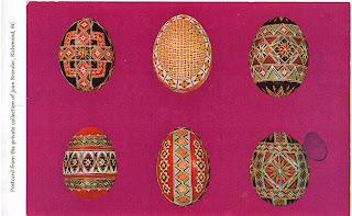 1969 Surma postcard. SERIES IV. #42772-C