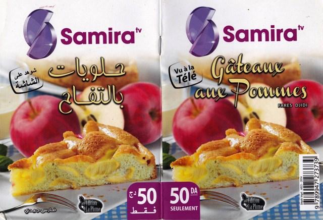La cuisine alg rienne samira gateaux aux pommes - Samira tv cuisine fares djidi ...