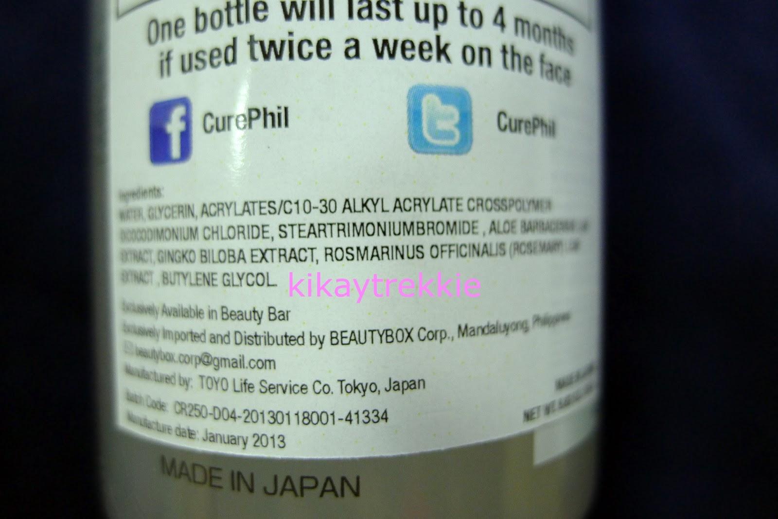 Cure Natural Aqua Gel Ingredients