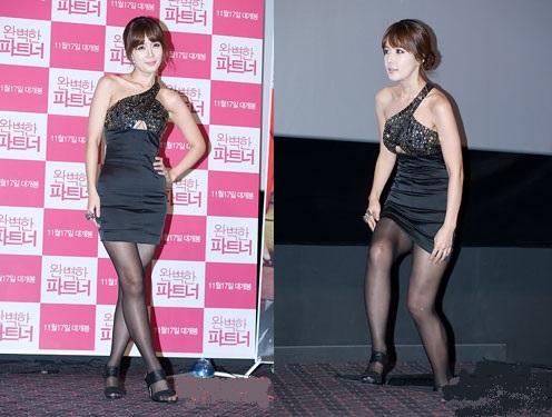 image Chae yi yoon perfect partner