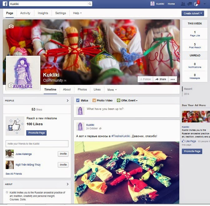 www.facebook.com/KuklikiDolls