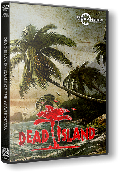 Dead island dilogy PC game crack Download