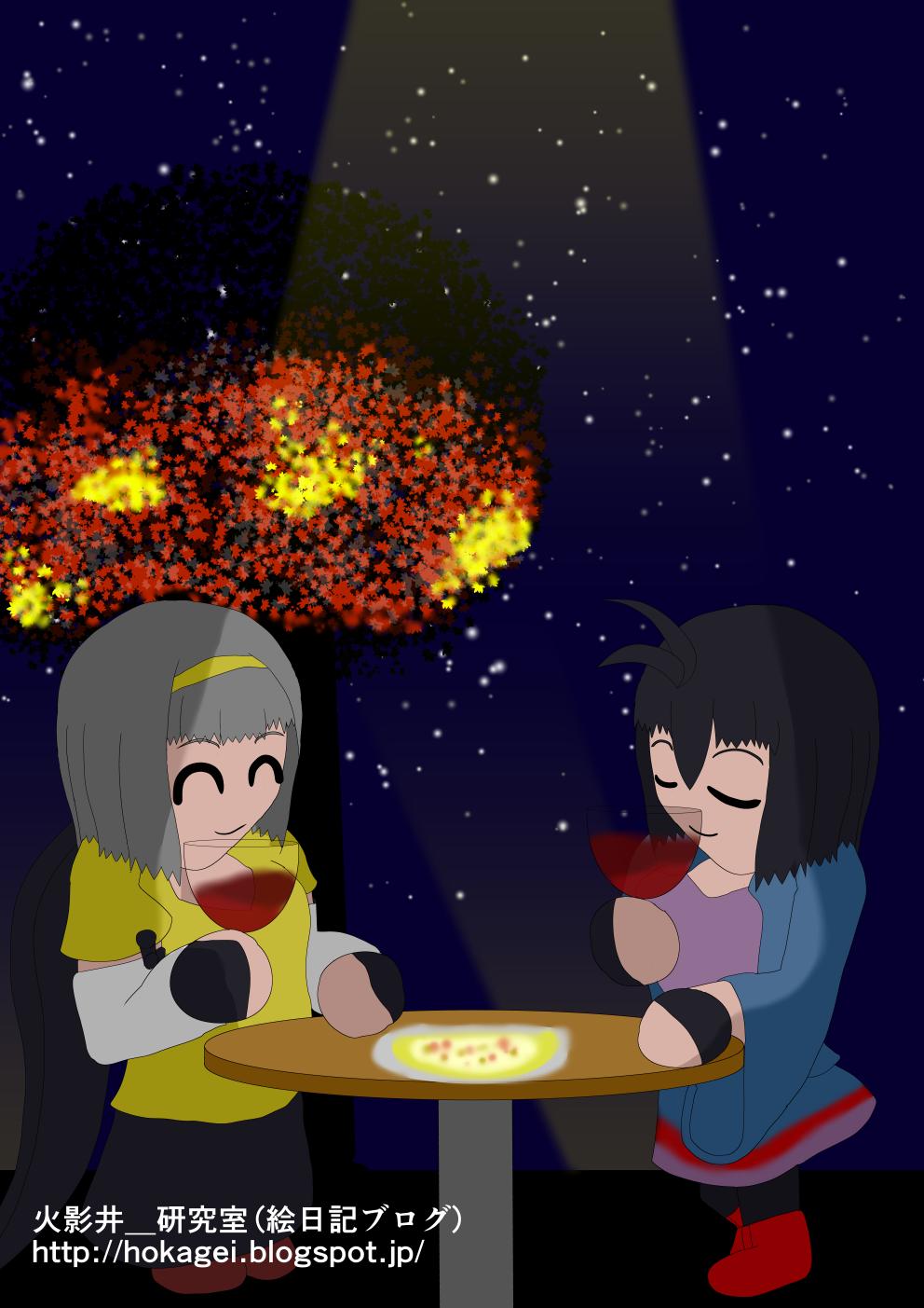 秋(八雲楓、羽園雫)