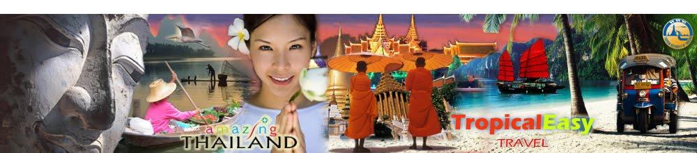 THAILAND ΤΑΪΛΑΝΔΗ ΤΑΥΛΑΝΔΗ THAI