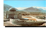 مقبره نادر خان در تبه مرنجان