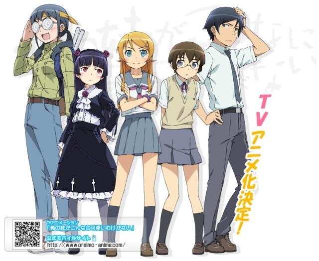 53ore_no_imouto_ga_konna.jpg