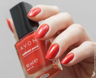 Avon Orange Sun