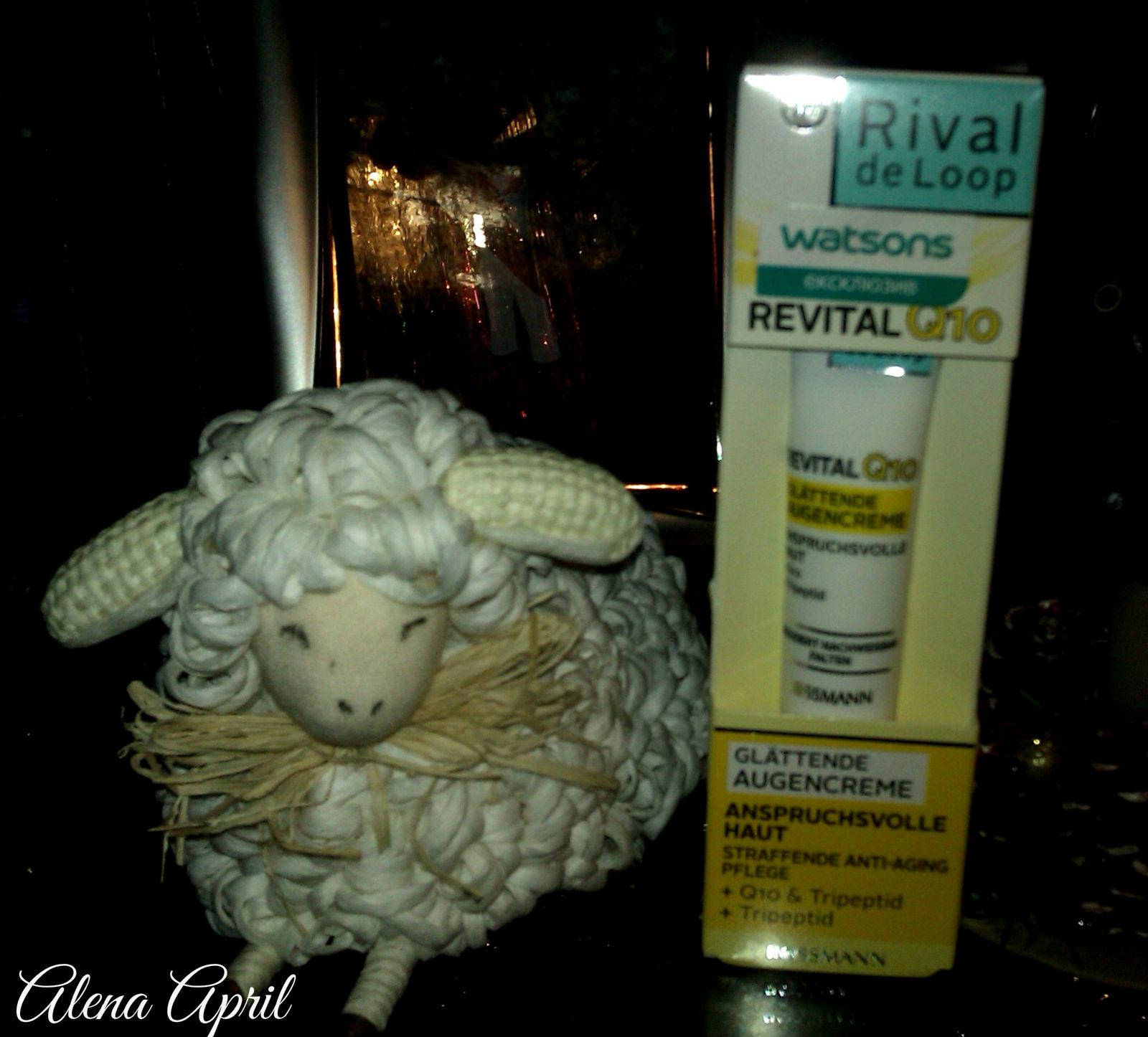 Крем для кожи вокруг глаз Rival de Loop Revital Q10