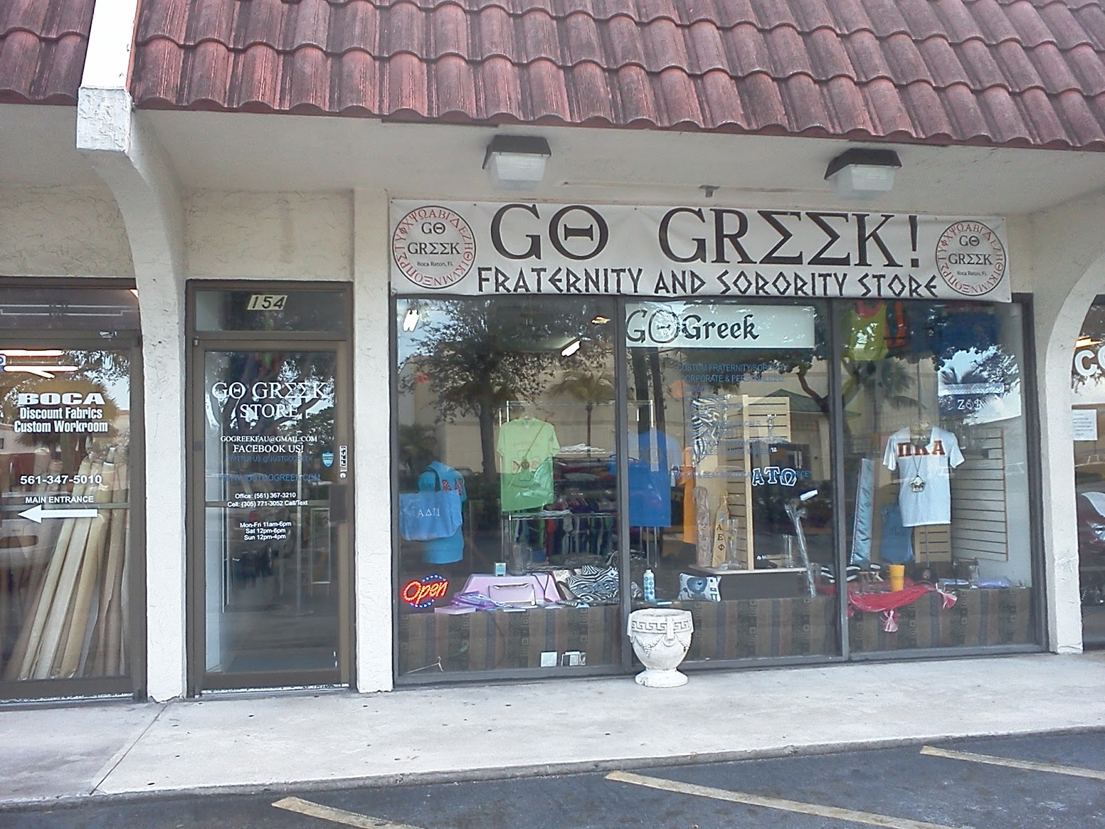 Greek clothing store