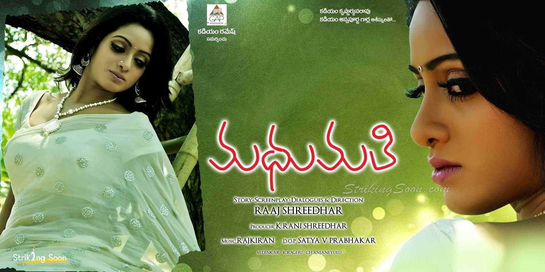 madhumati movie wallpapers 171 strikingsoonofficial