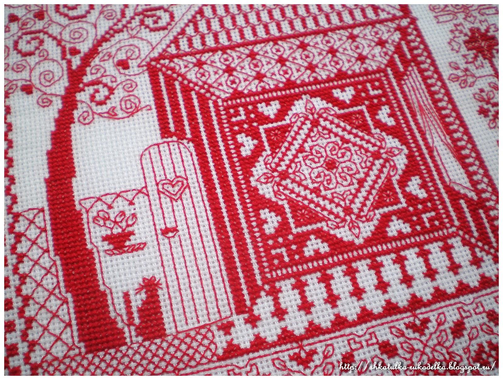 Оберег домашнего очага - Каталог схем для вышивки крестом 57