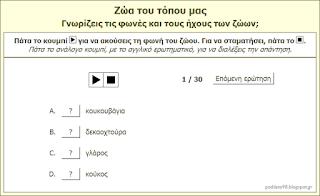 http://katsba.ueuo.com/dim/c/zwa/mel-zwa1.htm