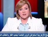 - برنامج الحياة الآن مع دينا فاروق حلقة الثلاثاء 7-7-2015