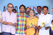 Ee varsham sakshiga movie audio launch-thumbnail-3