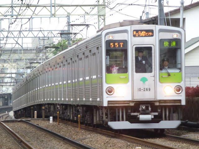 京王電鉄 快速 京王多摩センター行き1 都営10-000形260F