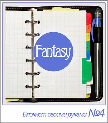 http://mag-fantasy.blogspot.ru/2014/01/3-4.html