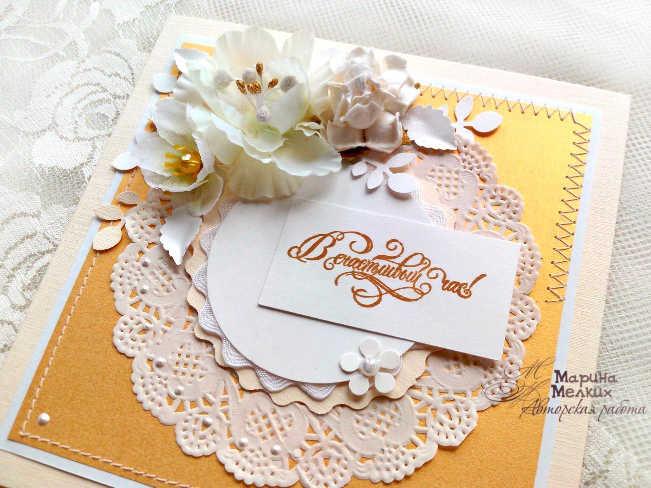 Свадебные открытки с кармашком для денег 51