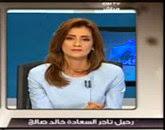 برنامج الصورة الكاملة مع ليليان داود حلقة الجمعه 26-9-2014