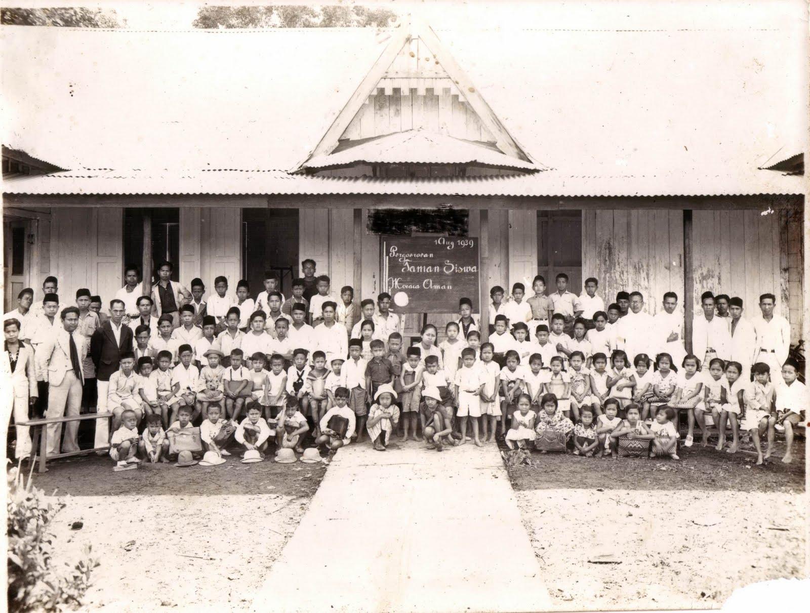 Perguruan Taman Siswa